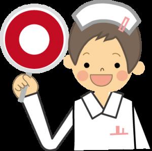 医院の受付